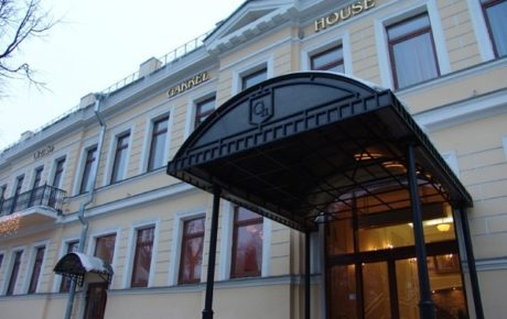 "Отель ""Gakkel House"""